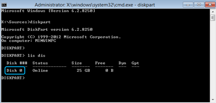 How to remove the system reserved partition – Anything about IT